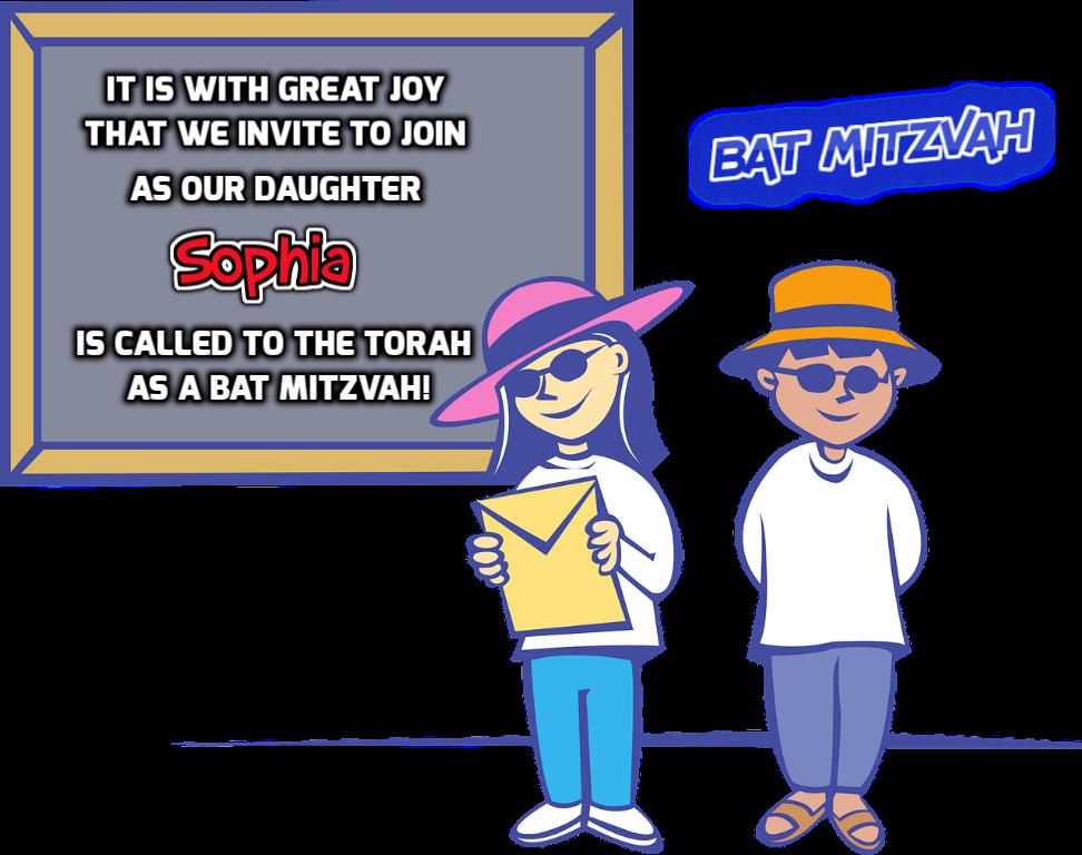 Sophia-Bat-Mitzvah