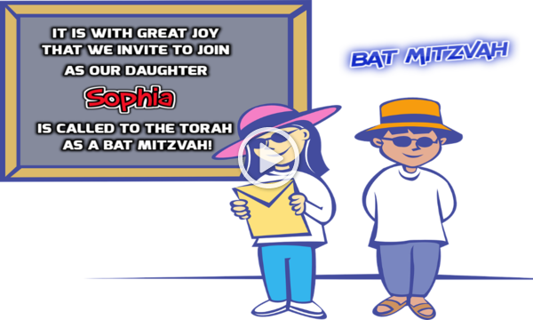 Sophia's Bat Mitzvah
