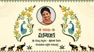 Telugu Wedding Video Invitation Maker Online Inviter Com